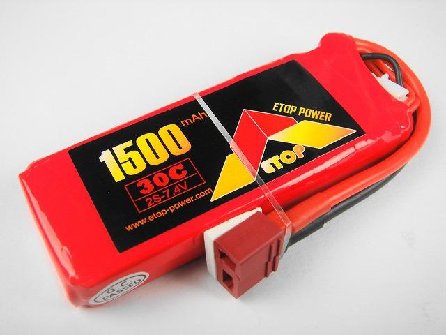 Lipo 2S-1500mAh(30C) E-Top Power