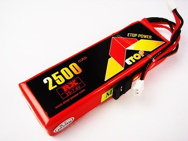 Lipo 7.4V-2500mAh(3C)受信機用(角型) E−Top Power