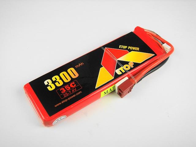 Lipo 2S-3300mAh(35C) E−Top Power