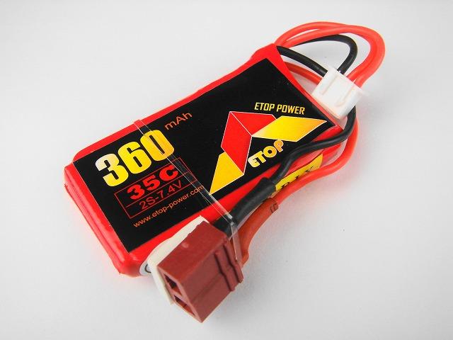 Lipo 2S-360mAh(35C) -(T型)E−Top Power