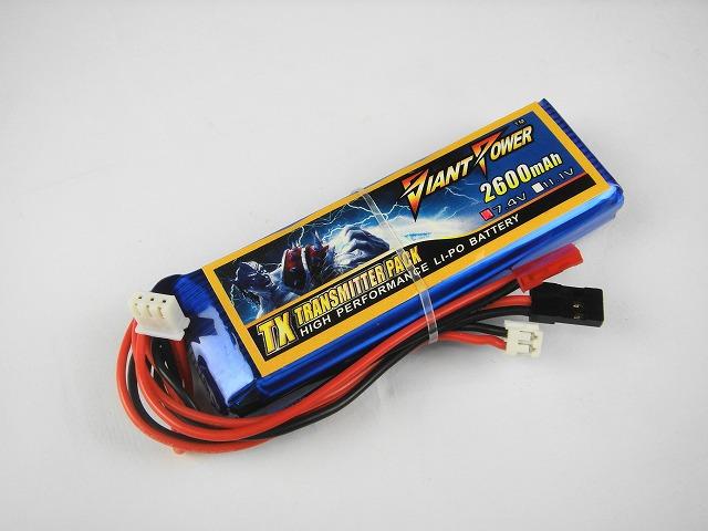 Lipo7.4V-2600mAh(3C)GP受信機用