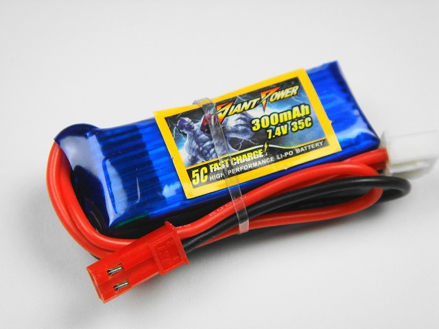Lipo 2S-300mAh(35C)-Giant Power