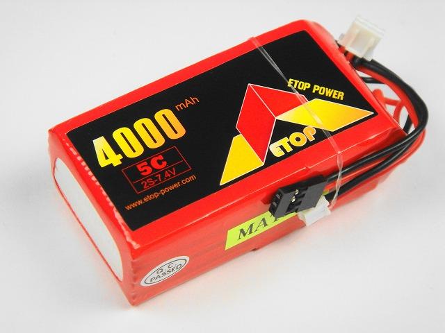 Lipo 7.4V-4000mAh(5C)受信機用 E−Top Power