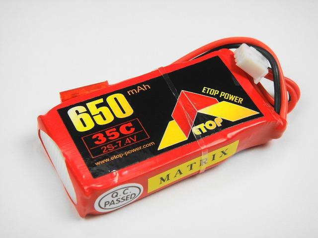 Lipo 2S-650mAh(35C)JST- E−Top Power