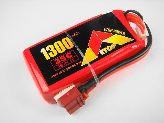 Lipo 3S-1300mAh(35C) E−Top Power