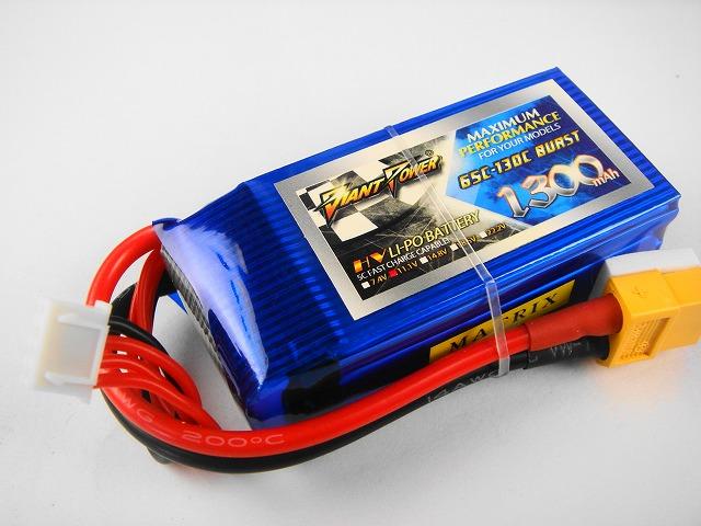 Lipo 3Sー1300mAh(65C)-XT60-Giant Power