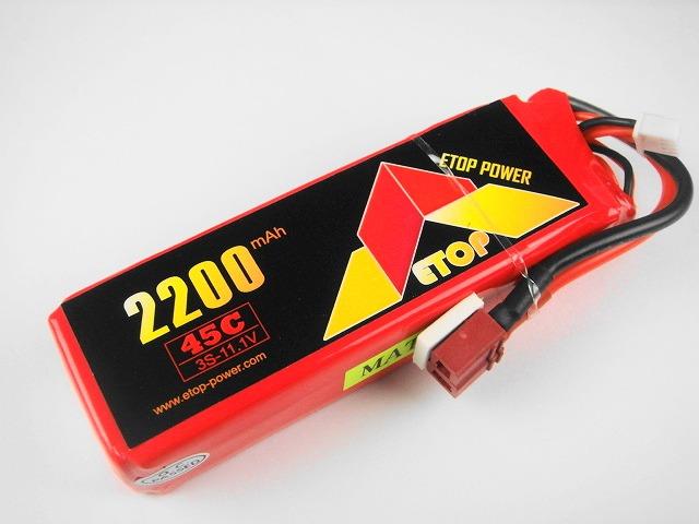 Lipo 3S-2200mAh(45C) E−Top Power