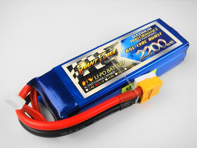 Lipo 3Sー2200mAh(65C)-GP