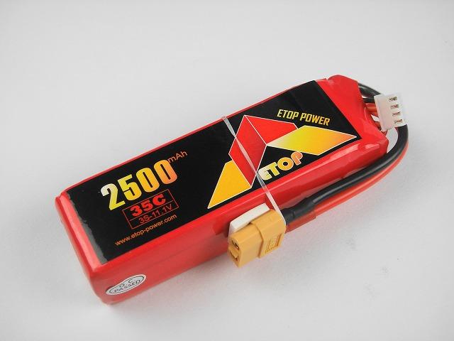 Lipo 3S-2500mAh(35C)XT60付き E−Top Power