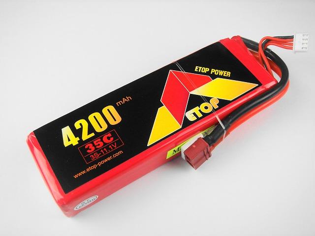 Lipo 3S-4200mAh(35C) E−Top Power