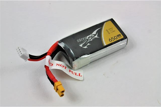 Lipo 3Sー650mAh(75C)-TATTU