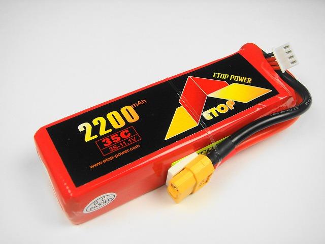 Lipo 3S-2200mAh(35C)XT60 E−Top Power