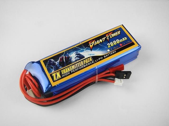 Lipo 11.1V-2600mAh(3C)GP送信機用