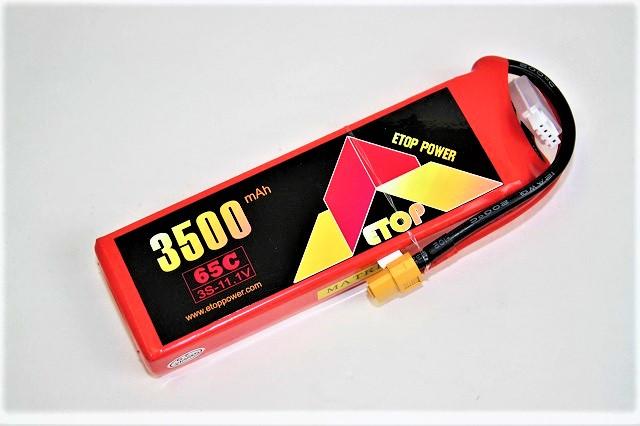 Lipo 3S-3500mAh(65C) XT60付き E-Top Power
