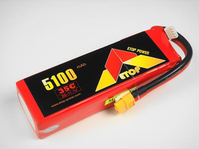 Lipo 3S-5100mAh(35C)XT60 E−Top Power