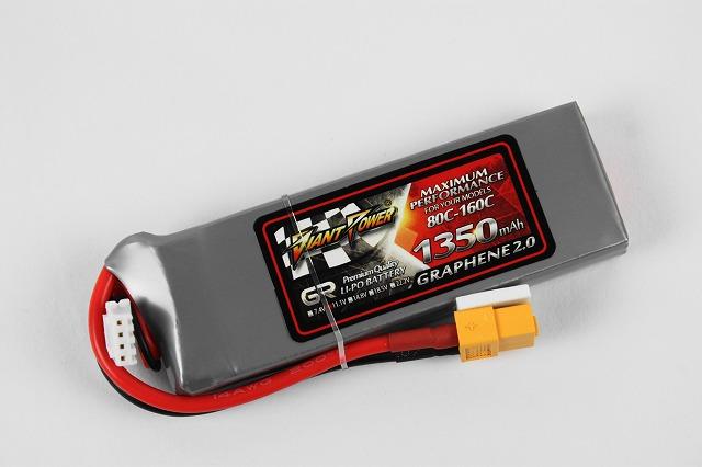 Lipo 3Sー1350mAh(80C) Giant Power GRAPHENE2.0