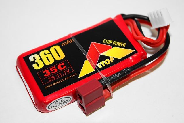 Lipo 3S-360mAh(35C)T- E-Top Power