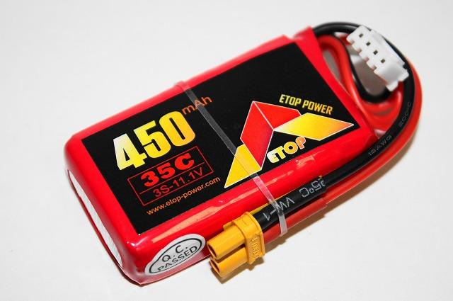Lipo 3S-450mAh(35C)XT30 E-Top Power