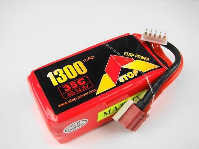 Lipo 4Sー1300mAh(35C) E−Top Power