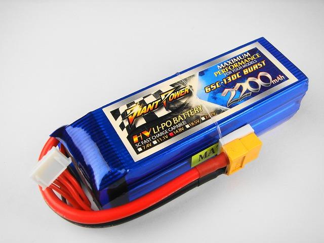 Lipo 4Sー2200mAh(65C)ーGP