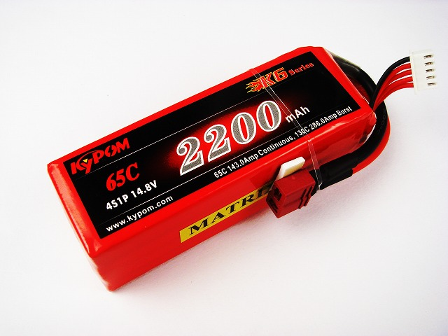 Lipo 4Sー2200mAh(65C)