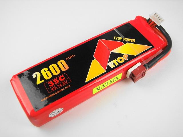 Lipo 4Sー2600mAh(35C) E−Top Power