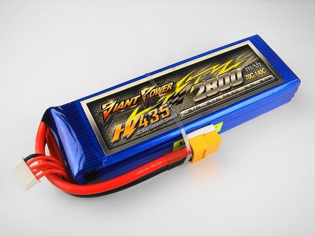 Hi-Voltage LiPo 4S(15.2V)-2800mAh(70C)