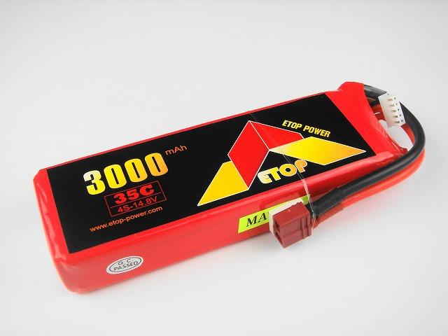 Lipo 4Sー3000mAh(35C) E−Top Power
