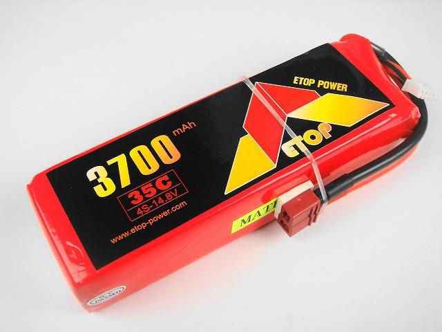 Lipo 4Sー3700mAh(35C) E−Top Power