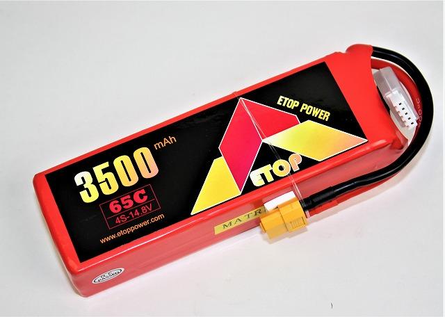 Lipo 4Sー3500mAh(65C) XT60付き E-Top Power