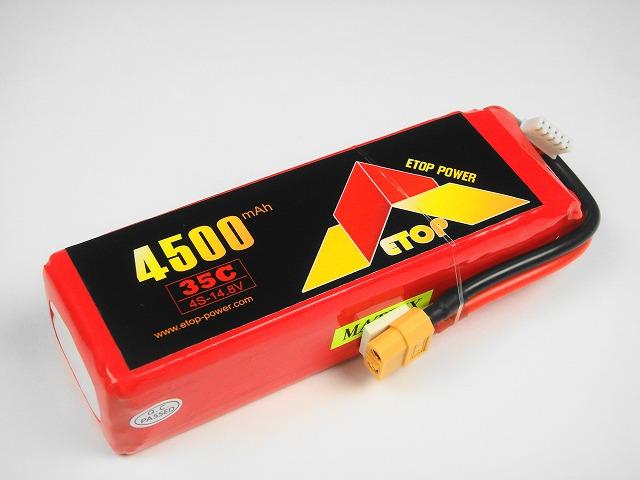 Lipo 4Sー4500mAh(35C)XT60付き E−Top Power