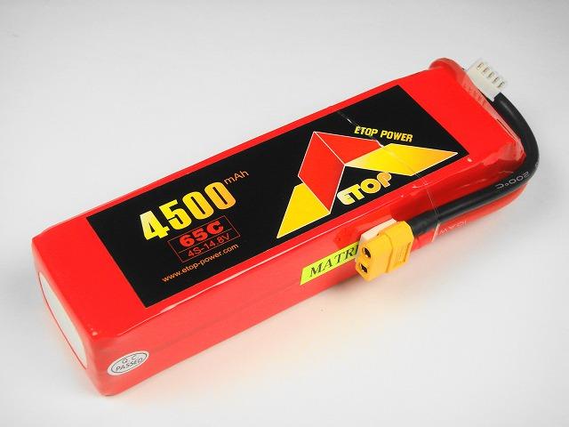 Lipo 4Sー4500mAh(65C) E−Top Power