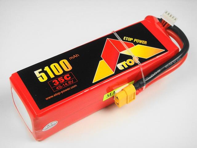 Lipo 4Sー5100mAh(35C)XT60付き E−Top Power