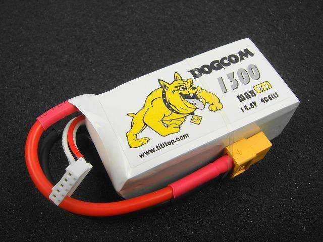 Lipo 4Sー1300mAh(95C) DOGCOM