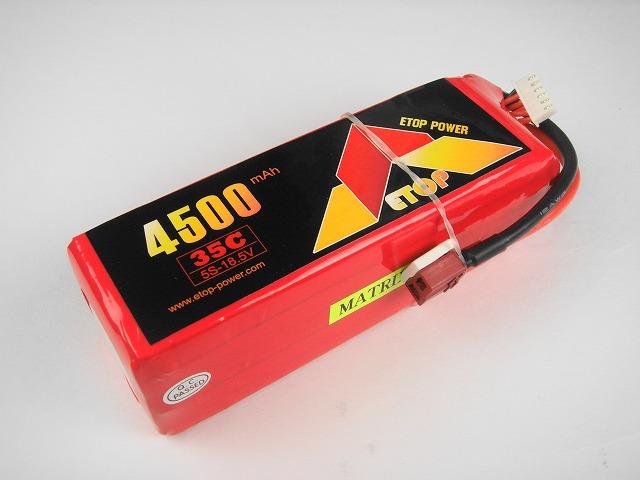 Lipo 5Sー4500mAh(35C) E−Top Power