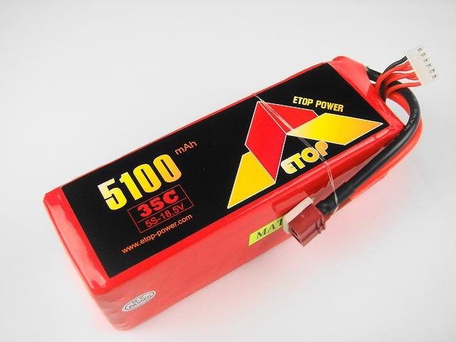Lipo 5Sー5100mAh(35C) E−Top Power0