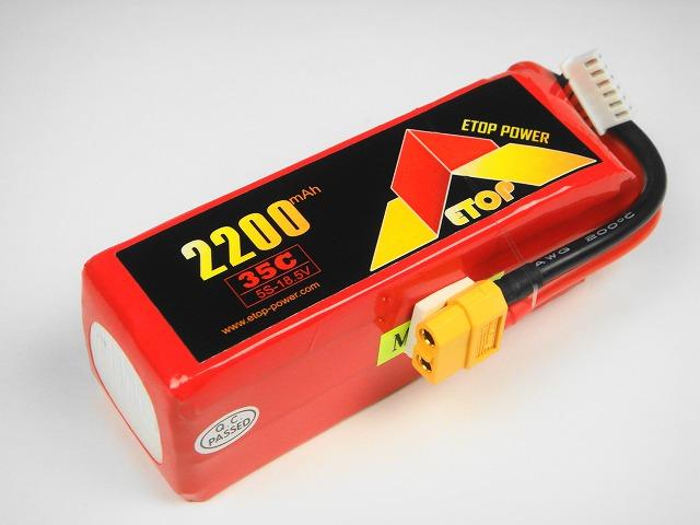 Lipo 5Sー2200mAh(35C)XT60 E-Top Power