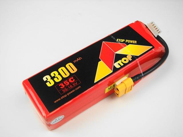 Lipo 5Sー3300mAh(35C) XT60 E−Top Power