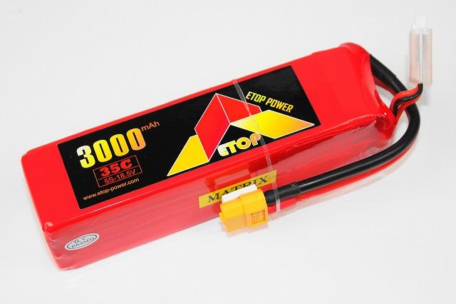 Lipo 5Sー3000mAh(35C) XT60(B) E-Top Power