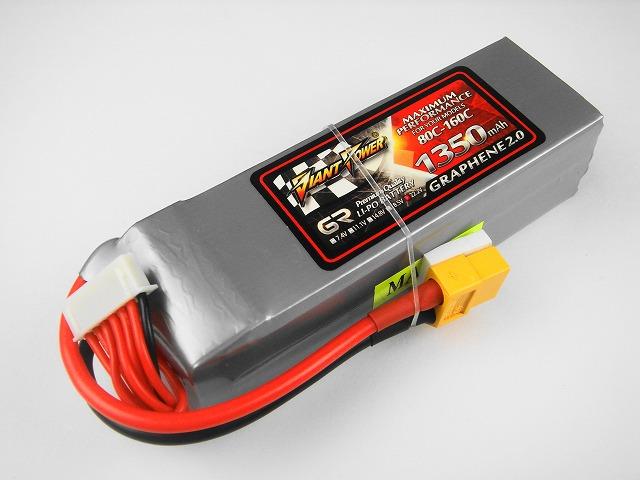 Lipo 6Sー1350mAh(80C) GRAPHEN 2.0 Giant Power