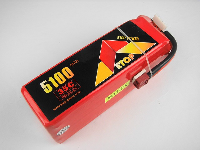 Lipo 6Sー5100mAh(35C) E−Top Power