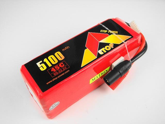 Lipo 6Sー5100mAh(45C) AS150 E−Top Power