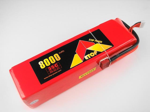 Lipo 6Sー8000mAh(35C) E−Top Power