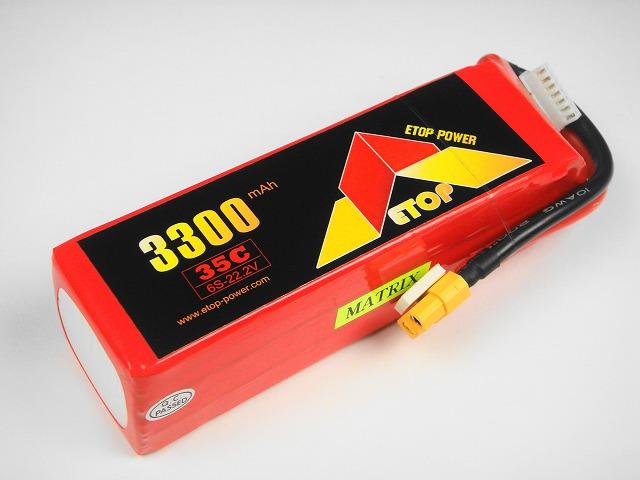 Lipo 6Sー3300mAh(35C) XT60付き,E−Top Power