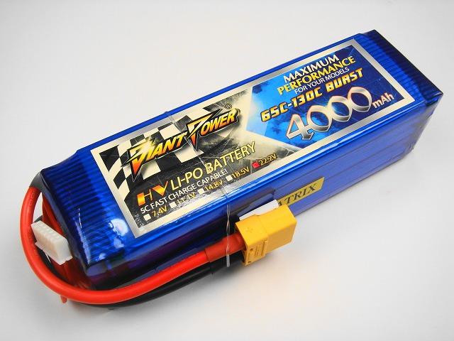 Lipo 6Sー4000mAh(65C)GP