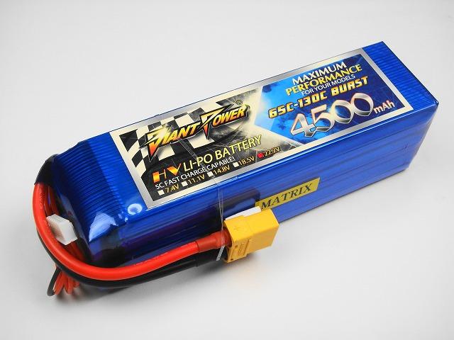 Lipo 6Sー4500mAh(65C)GP