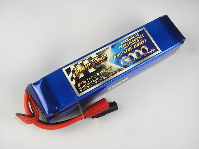 Lipo 6Sー6000mAh(65C)GP