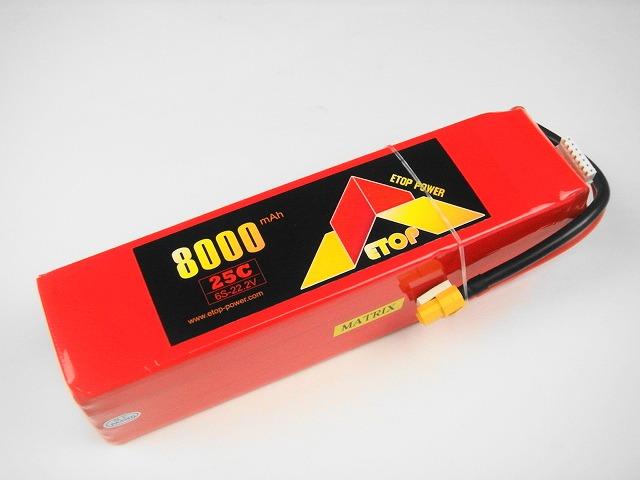 Lipo 6Sー8000mAh(25C) XT60 E−Top Power