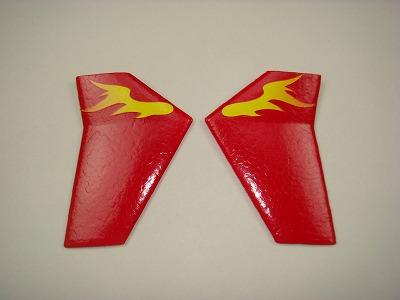 垂直尾翼(AC-10)