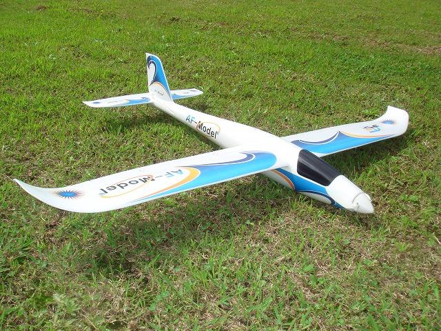 AFグライダー1400PNP完成機 (Air Fly)